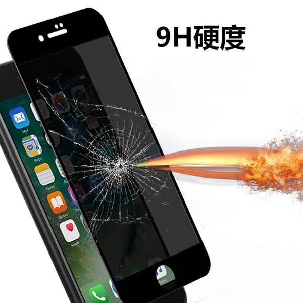 iPhone XR / iPhone 11 覗き見防止 全画面カバー 液晶保護ガラスフィルム IL-JZ-IP-3DSF20200415006-01