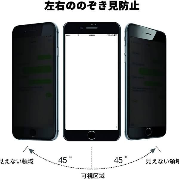 iPhone XR / iPhone 11 覗き見防止 全画面カバー 液晶保護ガラスフィルム IL-JZ-IP-3DSF20200415006-04