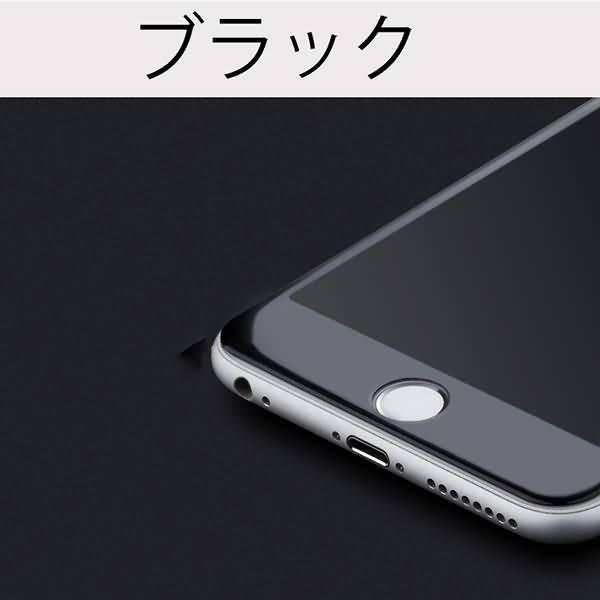 iPhone 7/8Plus 3D炭素繊維 ラス フィルム IL-JZ-IP-3DSF20200415011-03