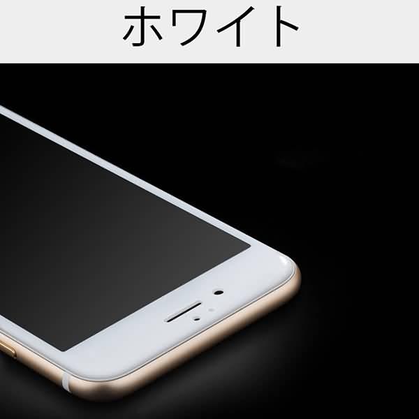iPhone 7/8Plus 3D炭素繊維 ラス フィルム IL-JZ-IP-3DSF20200415011-05